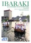 Ibaraki Leavers' Handbook (2014)