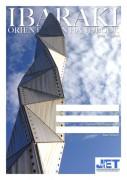Ibaraki Orientation Handbook (2014)